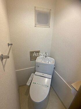 マンション(建物一部)-目黒区五本木2丁目 トイレ