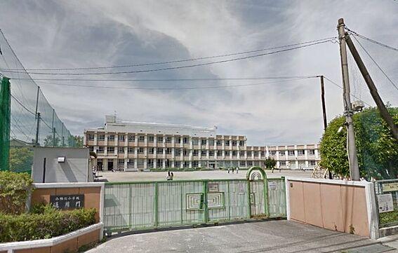 中古マンション-名古屋市守山区緑ヶ丘 小幡北小学校まで徒歩約12分(936m)