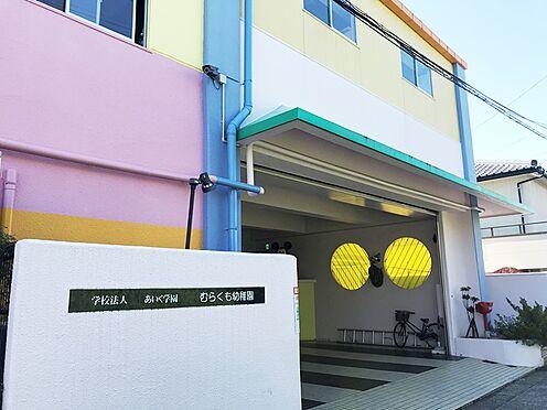 アパート-名古屋市名東区大針2丁目 むらくも幼稚園まで520m