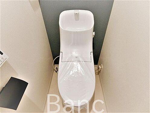 中古マンション-葛飾区水元1丁目 高機能システムトイレ