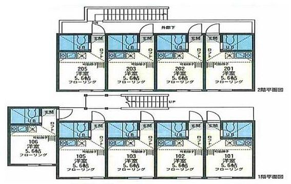 アパート-横浜市南区庚台 ユナイト南太田マゼランの翼・収益不動産