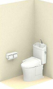 区分マンション-北九州市八幡西区御開1丁目 トイレ