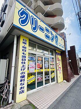 アパート-横浜市港北区小机町 単身者の方に便利な近隣のクリーニング店