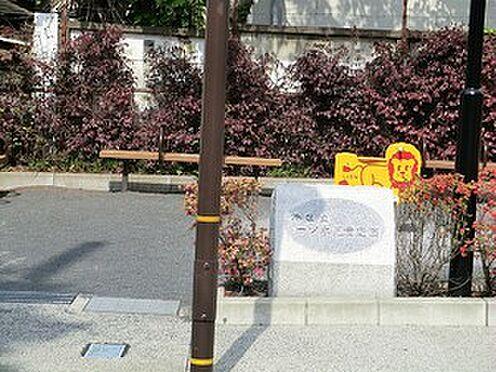 中古マンション-港区赤坂8丁目 周辺環境:一ツ木児童遊園