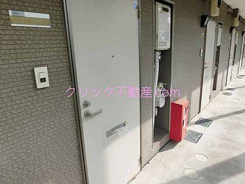 アパート-松戸市稔台8丁目 その他