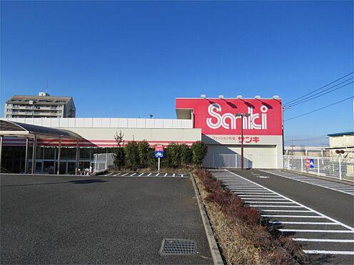 中古マンション-八王子市別所2丁目 サンキ 多摩ニュータウン店(750m)