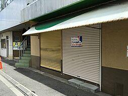 紀勢本線 箕島駅 徒歩5分