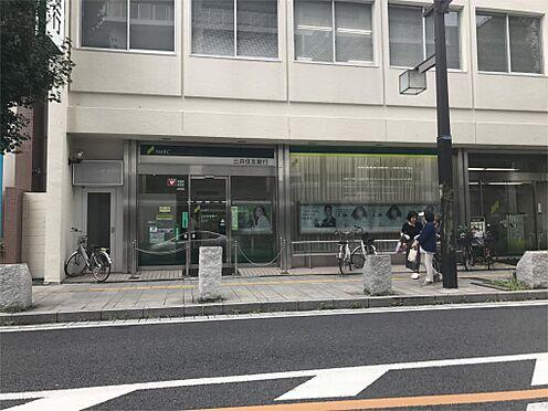 中古マンション-越谷市蒲生東町 三井住友銀行 越谷支店(2844m)