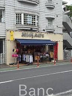 中古マンション-世田谷区成城2丁目 ジーンズメイト成城学園店 徒歩3分。 190m