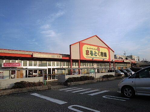 土地-茨木市星見町 まるとく市場平田店