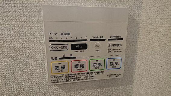 アパート-墨田区墨田2丁目 施工例
