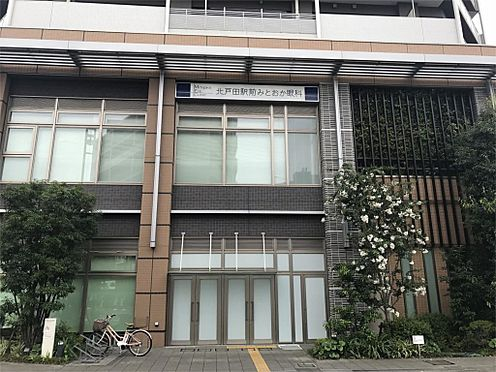 新築一戸建て-さいたま市南区辻1丁目 北戸田駅前みとおか眼科(1530m)