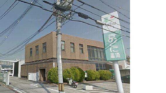 中古一戸建て-和歌山市古屋 【銀行】きのくに信用金庫 河西支店まで767m