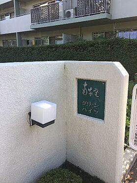 マンション(建物一部)-吹田市山田西1丁目 その他