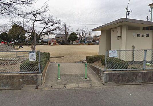 新築一戸建て-春日井市東野町8丁目 下郷公園 徒歩約3分 174m