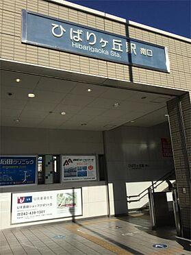 中古マンション-新座市栗原1丁目 ひばりヶ丘駅(1671m)