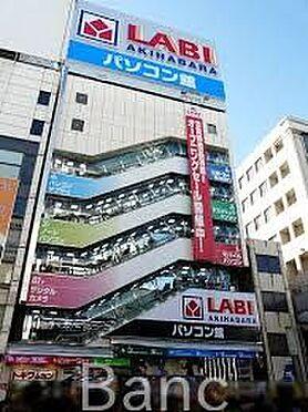 中古マンション-千代田区神田東松下町 ヤマダ電機LABI秋葉原パソコン館 徒歩8分。 580m
