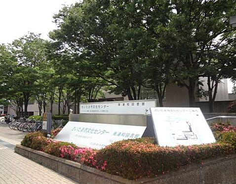 マンション(建物全部)-さいたま市南区根岸4丁目 南浦和図書館 400m
