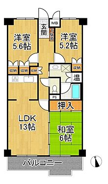 中古マンション-神戸市垂水区上高丸1丁目 間取り