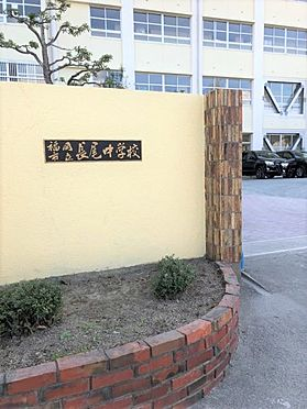 新築一戸建て-福岡市城南区樋井川4丁目 長尾中学校 約507m 徒歩約7分