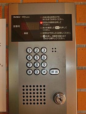 マンション(建物一部)-世田谷区尾山台3丁目 設備