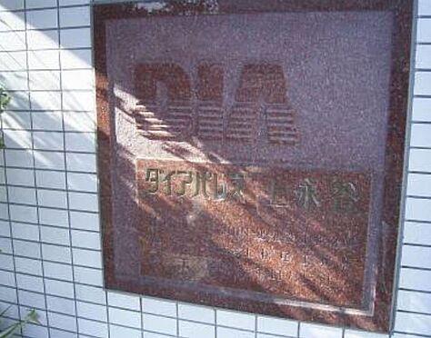 マンション(建物一部)-横浜市港南区丸山台1丁目 ダイアパレス上永谷・ライズプランニング
