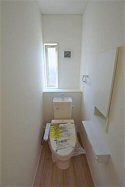 新築一戸建て-名取市名取が丘3丁目 トイレ