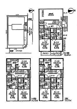 マンション(建物全部)-武蔵野市境南町4丁目 間取り