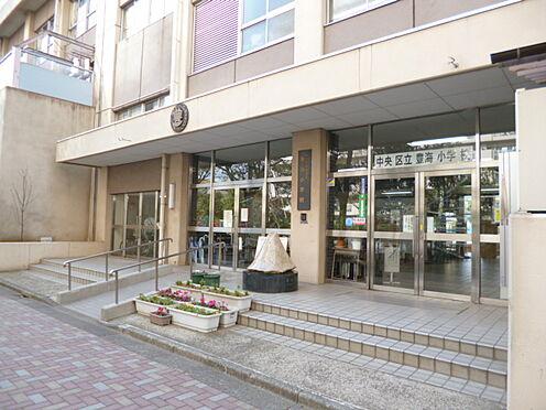 中古マンション-中央区晴海5丁目 中央区立豊海小学校(517m)