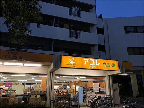 新築一戸建て-新座市馬場3丁目 アコレ朝霞膝折店(2017m)