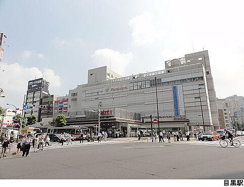 店舗・事務所・その他-目黒区目黒2丁目 目黒駅(現地まで720m)