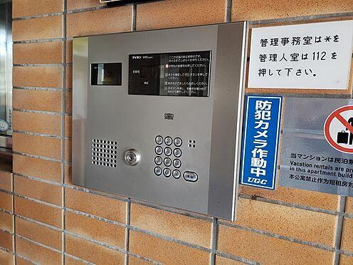 マンション(建物一部)-横浜市神奈川区羽沢町 オートロック玄関