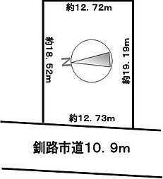 根室本線 釧路駅 バス7分 付属小学校下車 徒歩7分