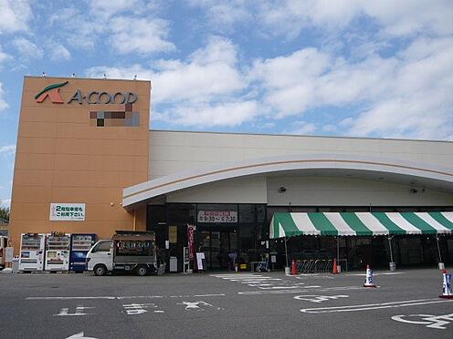 新築一戸建て-豊田市高美町6丁目  Aコープ若林店まで徒歩約14分(約1100m)
