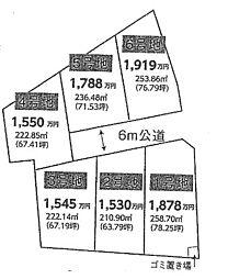 浜北区小松 分譲地 6号地 1、919万円