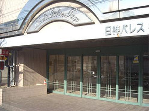 中古マンション-横浜市磯子区中原1丁目 外観