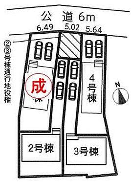 新築一戸建て-春日井市東野町8丁目 配置図