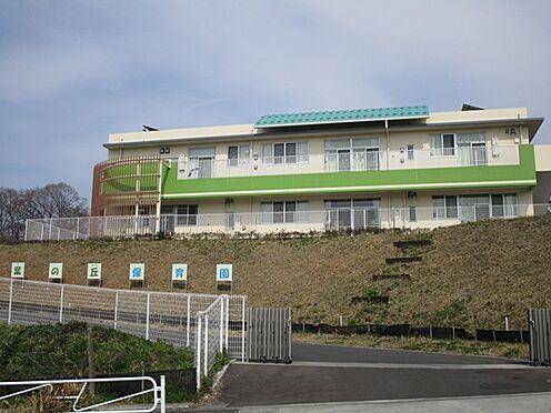 中古マンション-八王子市鑓水2丁目 若葉の丘保育園(690m)