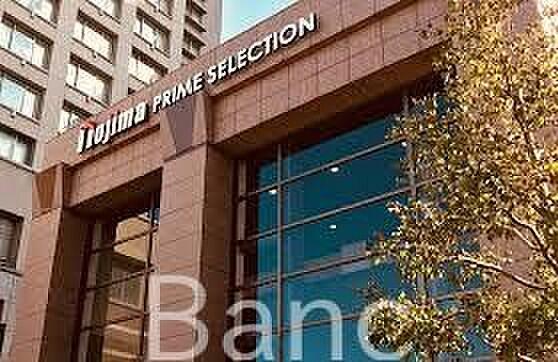 中古マンション-目黒区下目黒3丁目 ノジマPRIME SELECTION EBISU 徒歩23分。 1780m