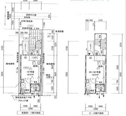 アパート-大阪市東成区中道2丁目 その他