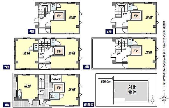 収益ビル-横須賀市根岸町2丁目 間取り