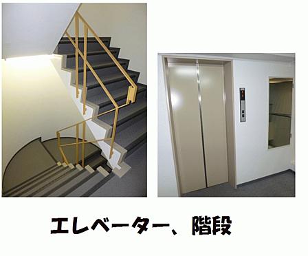 マンション(建物一部)-多摩市一ノ宮 エレベーター、階段