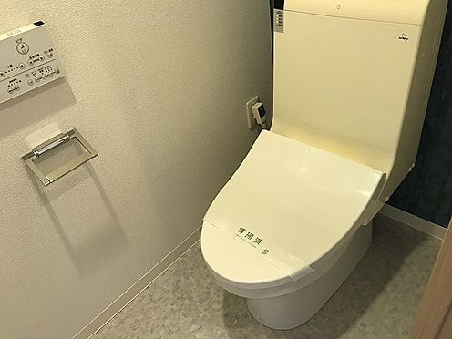 中古マンション-神戸市垂水区名谷町 トイレ