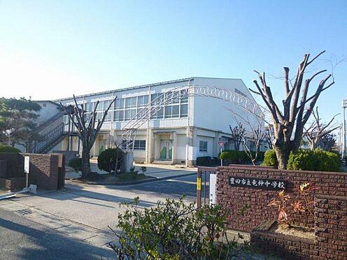 土地-豊田市中町橘畠 竜神中学校(約2500m)徒歩約32分