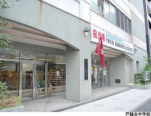 店舗(建物一部)-品川区平塚1丁目 戸越台中学校