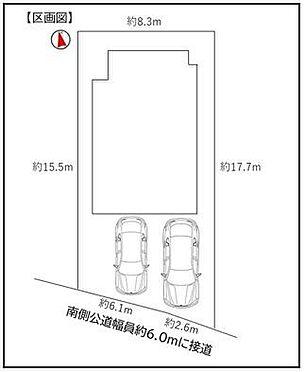 戸建賃貸-名古屋市緑区鳴丘2丁目 区割図限定1棟!並列2台駐車可能です!