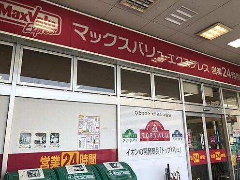 区分マンション-福岡市中央区港3丁目 マックスバリュエクスプレス港町店 731 m