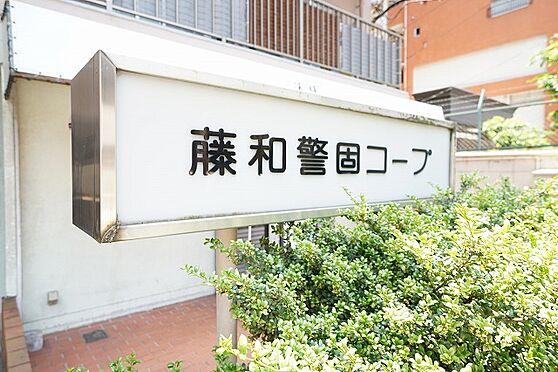 区分マンション-福岡市中央区警固2丁目 その他