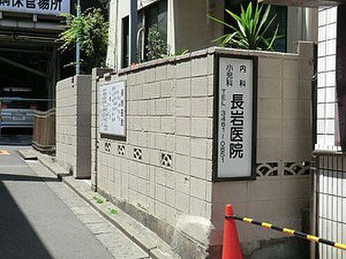 マンション(建物一部)-渋谷区円山町 長岩医院
