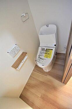 中古一戸建て-仙台市宮城野区東仙台5丁目 トイレ